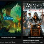 Assassin's Creed: Syndicate бесплатно раздадут в Epic Games Store