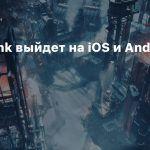 Frostpunk выйдет на iOS и Android