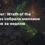 Pathfinder: Wrath of the Righteous собрала миллион долларов за неделю