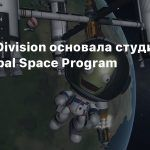 Private Division основала студию для Kerbal Space Program