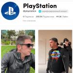 Sony присоединилась к семейству тиктокеров — запущен официальный аккаунт PlayStation в социальной сети TikTok