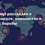Kurzgesagt рассказал о коронавирусе, опасностях и методах борьбы