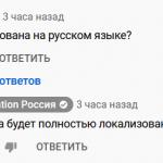 Призраки заговорят на русском: Sony Россия подтвердила полный перевод и показала дублированный трейлер Ghost of Tsushima