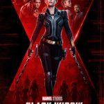 Прощальная история Наташи Романофф — представлен финальный трейлер фильма Marvel «Черная Вдова»