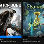 Успейте забрать: Watch Dogs и The Stanley Parable прямо сейчас раздают бесплатно в Epic Games Store
