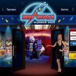 Онлайн рулетка в казино Вулкан