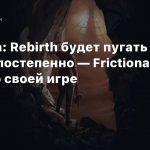 Amnesia: Rebirth будет пугать игрока постепенно — Frictional Games о своей игре