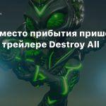 Первое место прибытия пришельцев в новом трейлере Destroy All Humans