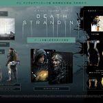 ПК-версия Death Stranding Хидео Кодзимы получит особое физическое издание — его уже можно предзаказать