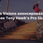 Vicarious Visions анонсировала саундтрек Tony Hawk's Pro Skater 1 and 2