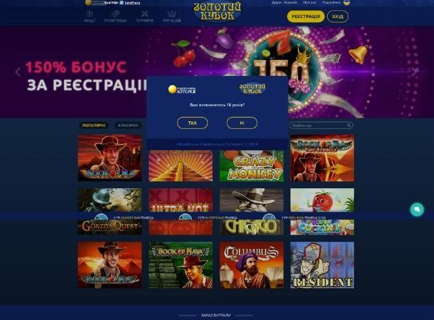 Игровые автоматы золотой сундук играть онлайнi casino slots games free online games