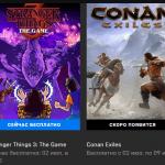 Бесплатно для всех геймеров на ПК: В Epic Games Store начали раздавать новые игры и скоро подарят еще две