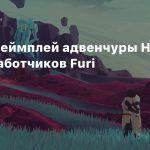 Новый геймплей адвенчуры Haven от разработчиков Furi