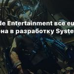 OtherSide Entertainment все еще вовлечена в разработку System Shock 3