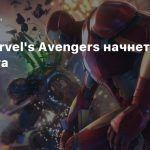 Бета Marvel's Avengers начнется 7 августа