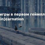 Начало игры в первом геймплее NieR Re[in]carnation