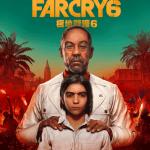 Утечка: первые подробности о Far Cry 6 [+ тизер]