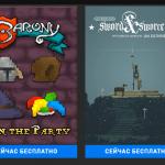 Всем ПК-геймерам дарят сразу три игры — спешите загрузить в Epic Games Store