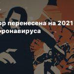 Deathloop перенесена на 2021 год из-за коронавируса