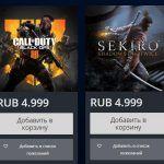 Final Fantasy 7, Marvel's Avengers и Sekiro за 4999 — в PS Store начали повышать цены на старые игры