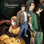 Лан Ди должен быть наказан: Анонсировано аниме по легендарной игровой серии Shenmue