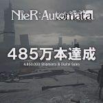NieR: Automata вышла три года назад, но все еще интересна геймерам — продажи игры растут