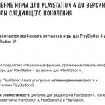 Похоже, PlayStation 5 останется без поддержки обратной совместимости с PS1, PS2 и PS3