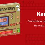 Привет из прошлого: Nintendo анонсировала игровую систему Game & Watch: Super Mario Bros.