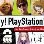 Секреты PlayStation 5 будут раскрыты: Японские видеоблогеры одними из первых получат доступ к новой консоли Sony