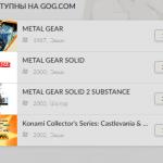 В GOG вышли первые две части Metal Gear Solid