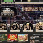 Онлайн казино Рокс