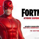 Человек без страха вступает в королевскую битву: В Fortnite появится скин Сорвиголовы