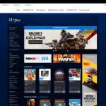 Sony подтвердила скорый запуск нового PlayStation Store — в нем будут продаваться игры только для PS4 и PS5