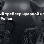 Релизный трейлер нуарной новеллы Chicken Police