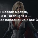 PES 2021 Season Update, Injustice 2 и Torchlight 3 — январское пополнение Xbox Game Pass
