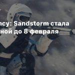 Insurgency: Sandstorm стала бесплатной до 8 февраля
