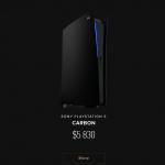 Консоль для солидных господ нарасхват: Вышел рекламный ролик золотой Playstation 5 по цене в 38 миллионов рублей