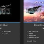 Раскрыта стоимость ремейка Final Fantasy VII для PlayStation 5 — за Deluxe-издание просят 7,129 рублей