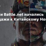 В Origin и Battle.net начались распродажи к Китайскому Новому году