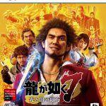В японском чарте впервые с 2020 года появилась игра для PlayStation 5 — Yakuza: Like a Dragon