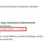 Новая ААА-игра с открытым миром от авторов Days Gone находится в разработке почти два года