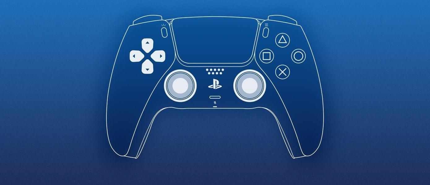 «Улучшает производительность работы»: Sony выпустила свежее системное обновление для PlayStation 5