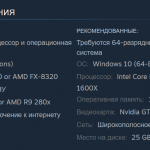 Predator: Hunting Grounds от Sony вышла в Steam, но стала везде дороже