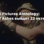 The Dark Pictures Anthology: House of Ashes выйдет 22 октября