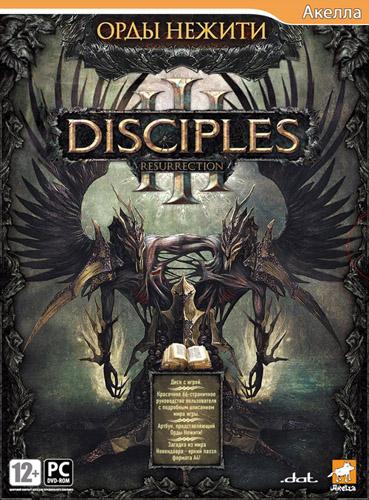 """Дата выхода """"Disciples 3: Орды нежити"""""""