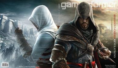В Assassin's Creed 3 будет совершенно новый персонаж
