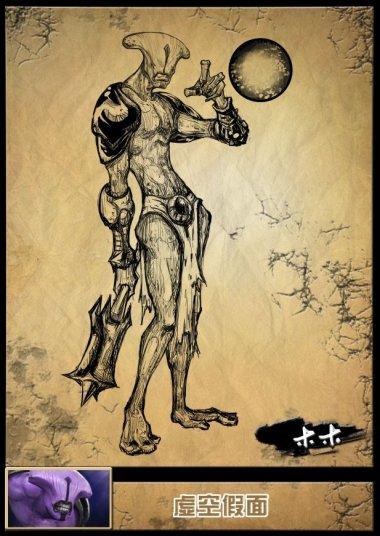 Арты персонажей DotA 2