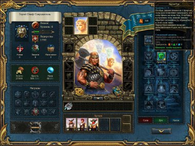 Анонс игры «King's Bounty: Воин Севера»