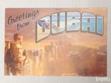С наступающим 2012 годом! Игровые поздравительные открытки