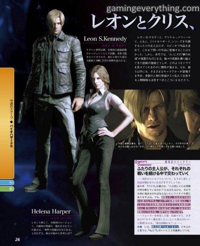 Скриншоты и сканы Resident Evil 6